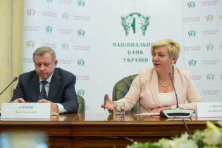 """""""Может нанести ущерб нацбезопасности государства"""", - СБУ резко отреагировала на призыв Гонтаревой к МВФ"""