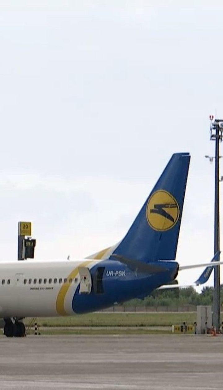 Відновлення авіасполучення: куди й за яких умов можуть подорожувати українці