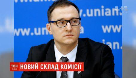 На засіданні конкурсної комісії обрали голову Нацкомісії з регулювання тарифів
