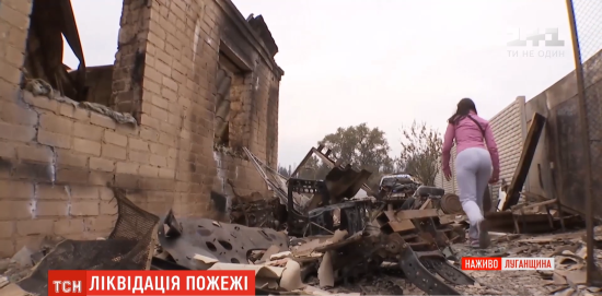 Очільник Луганської області розповів, коли постраждалим від пожежі чекати на компенсації