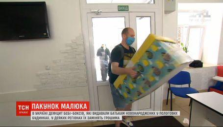 """Дефицит для новорожденных: в Украине не хватает """"пакетов малыша"""""""