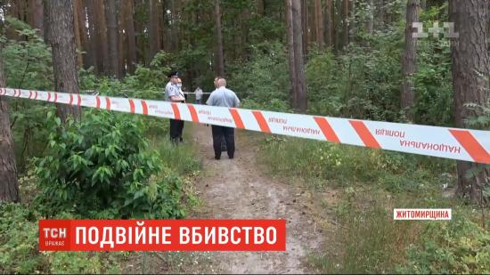 У Житомирській області двоє юнаків вбили чоловіка та жінку: з'явилися деталі