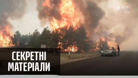 Пожар в Луганской области: погибло по меньшей мере пять человек - Секретные материалы