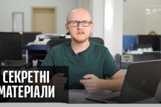 40 тысяч гривен в месяц: как за них жить чиновникам - Секретные материалы