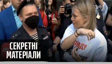 ФСБ начало издеваться над журналистами - Секретные материалы