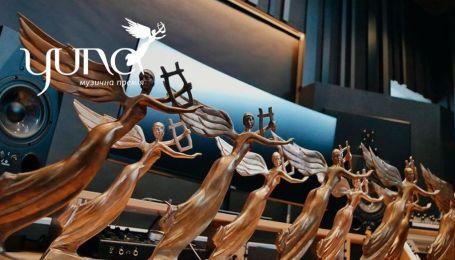 YUNA-2020: дивіться онлайн-трансляцію вручення музичної премії