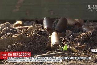 Про трьох поранених українських бійців повідомили у штабі ООС