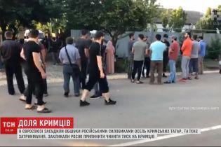 Евросоюз отреагировал на обыски российских силовиков в домах крымских татар