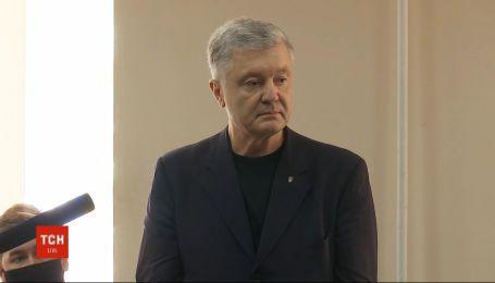 Вмешательство во внешнюю разведку: суд отказался избирать меру пресечения для Петра Порошенко
