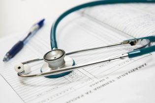 """""""Революційна історія для нашої медицини"""": у МОЗ повідомили, коли в Україні запустять електронні лікарняні"""