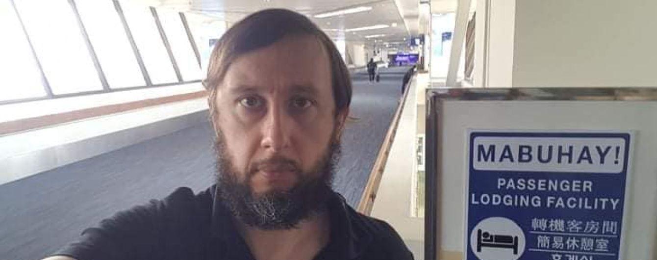 Эстонец больше 100 дней вынужден был прожить в аеропорту филиппинского города из-за карантина