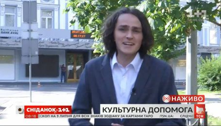 Культура и коронакризис: получат ли украинские музеи, театры и галереи помощь от государства