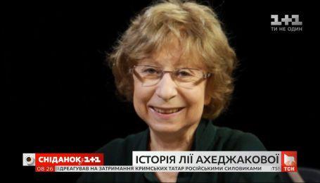 Маленька жінка і велика актриса: що варто знати про Лію Ахеджакову