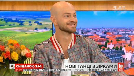 "Влад Яма, следующий судья ""Танцев со звездами"", об ожиданиях от нового сезона шоу"