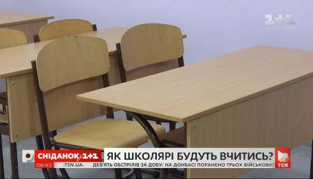 Коронавирус и образование: вернутся ли украинские школьники за парты в сентябре