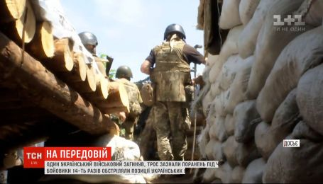 Обстрелы в зоне ООС: один украинский военный погиб, трое ранены