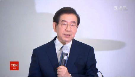 В Южной Корее нашли мертвым мэра столицы