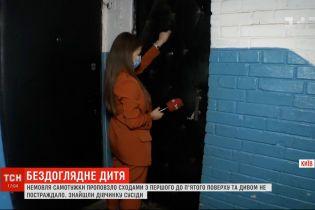У Києві немовля самотужки заповзло сходами до п'ятого поверху
