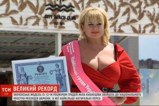 Украинка с 13 размером груди вошла в Национальный реестр рекордов
