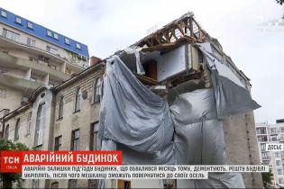 28 жителей обрушившегося одесского дома вернутся домой через три недели