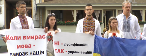 Справа щодо конституційності мовного закону: українці влаштували акцію протесту під стінами Конституційного суду
