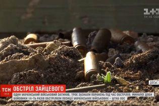 Фронтові зведення: один український захисник загинув, троє поранені