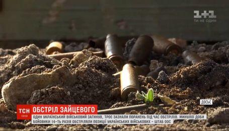 Фронтовые сводки: один украинский защитник погиб, трое ранены