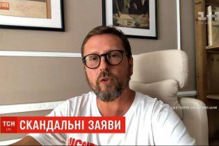 Шарий опубликовал в YouTube видео, где сообщает о развернутой против него дискредитационной кампании