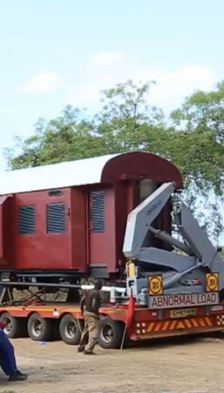 У Південній Африці будують готель з номерами у вагонах