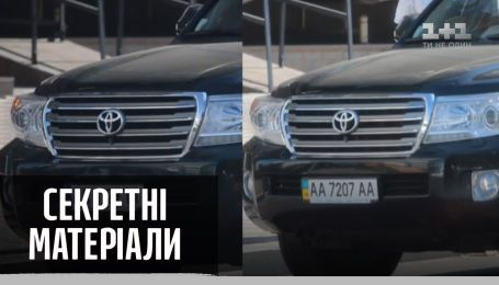 Номера прикрытия главного налоговика Украины – Секретные материалы