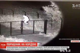 Очень хотел в Россию: мужчина решил за пропускным пунктом пересечь рубеж двух стран
