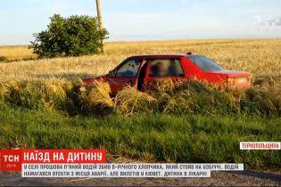 В Тернопольской области пьяный водитель наехал на ребенка и пытался скрыться с места аварии