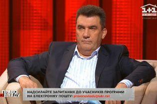"""""""Мінські домовленості не працюють так, як би хотілося"""", - секретар РНБО"""