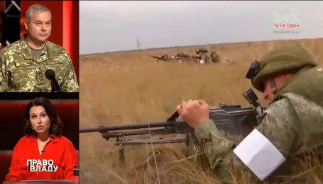 Командувач Об'єднаних сил Збройних Сил України про забезпечення військових боєприпасами