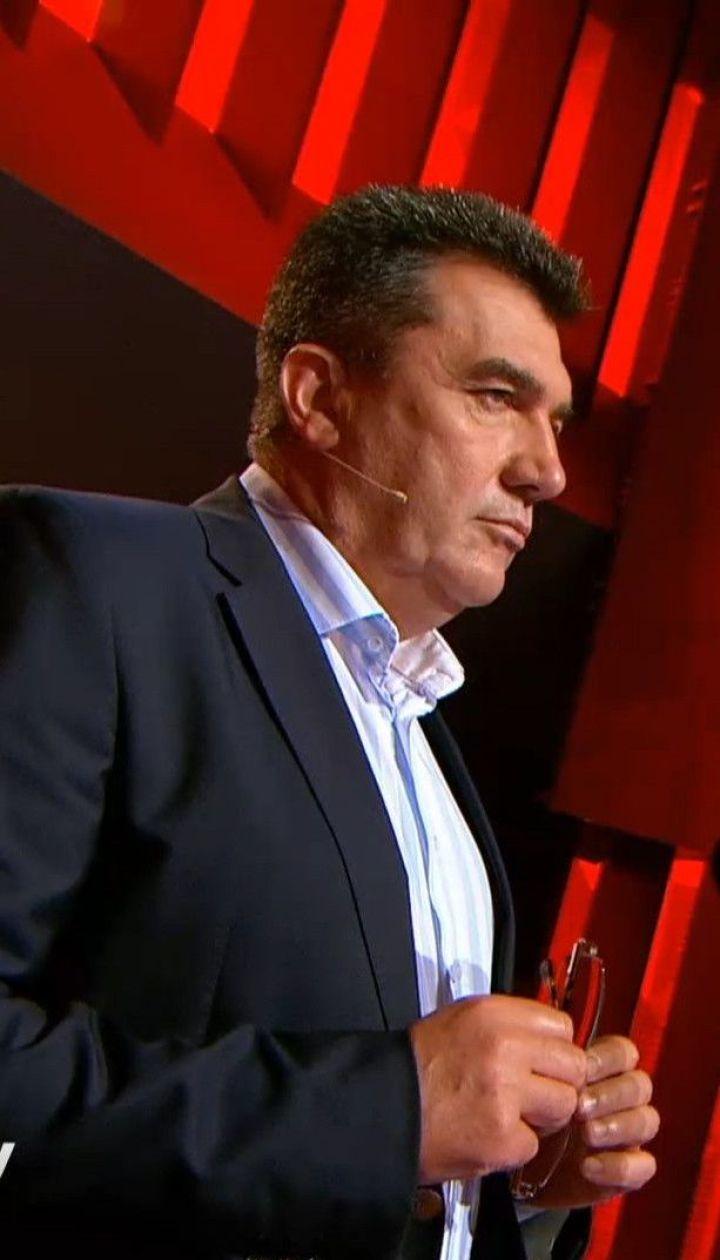 """Олексій Данілов: """"Подавати воду для окупантів в Криму немає жодного морального права"""""""