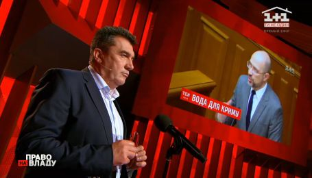 """Алексей Данилов: """"Подавать воду для оккупантов в Крыму нет никакого морального права"""""""