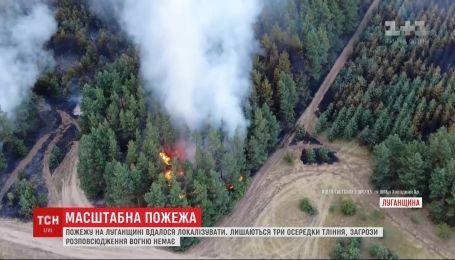 Масштабный пожар: в Луганской области осталось 3 очага тления огня