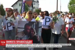 В Байонне активисты вышли поддержать водителя автобуса, которого избили за требование надеть маску