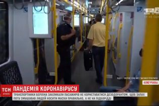 Жарт заради правил: транспортники Берліна закликають пасажирів не користуватись дезодорантами