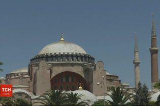 У Туреччині вирішують, чи стане собор Софії мечеттю