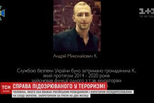 """Чоловіка, якого вважають куратором псевдореспубліки """"ДНР"""", запроторили заґрати"""