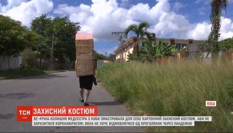 """82-річна пенсіонерка з Куби створила для себе """"захисний костюм"""" від коронавірусу"""