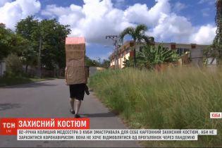 """82-летняя пенсионерка из Кубы создала для себя """"защитный костюм"""" от коронавируса"""