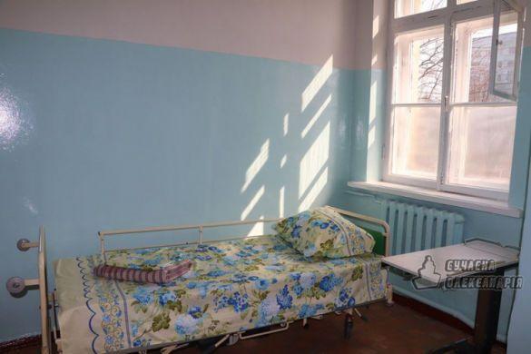 лікарня Олександрія