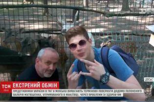 Представители Украины в ТГК в Минске требуют вернуть домой пленного Валерия Матюшенко