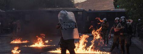 В Афінах протестують проти закону про вуличні демонстрації: сталися сутички між людьми і поліцією