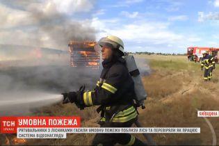 Стовпи диму та виття сирен: у Київській області відбулися навчання рятувальників