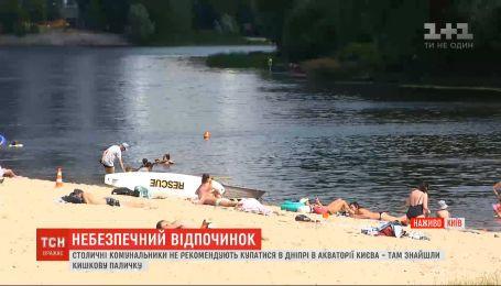 На столичних пляжах виявили кишкову паличку - комунальники не рекомендують купатися