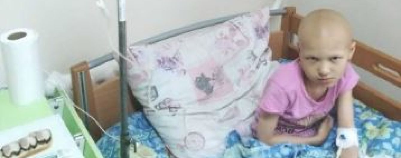 Саркома уразила обличчя 9-річної Софійки