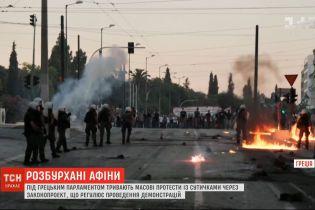 В Греции продолжаются протесты из-за законопроекта о проведении демонстраций